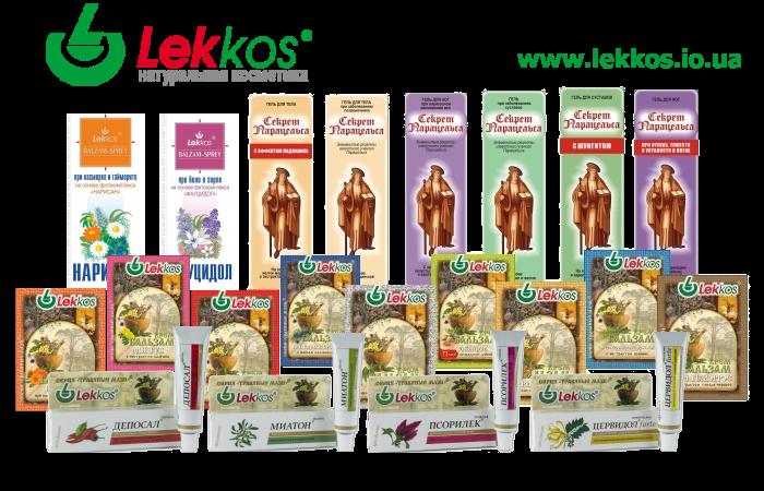 Ассортимент продукции Леккос