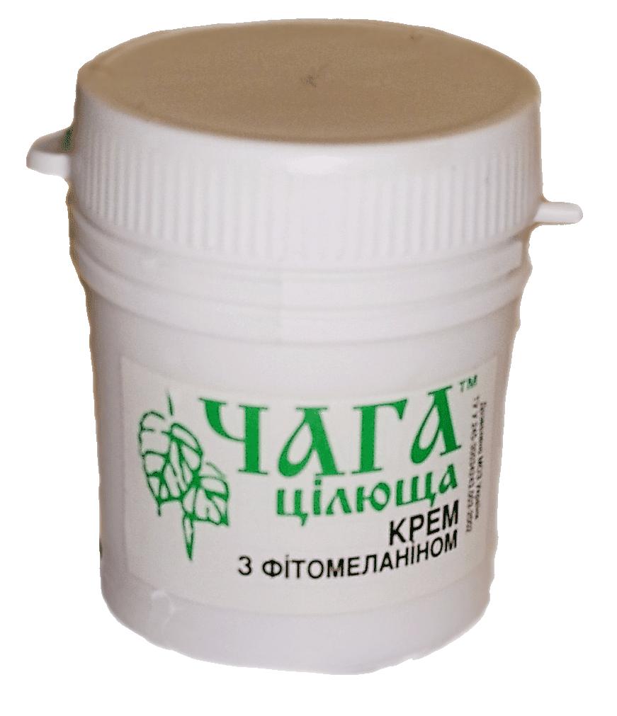 lechenie-gribka-nogtey-mikozanom-tsena