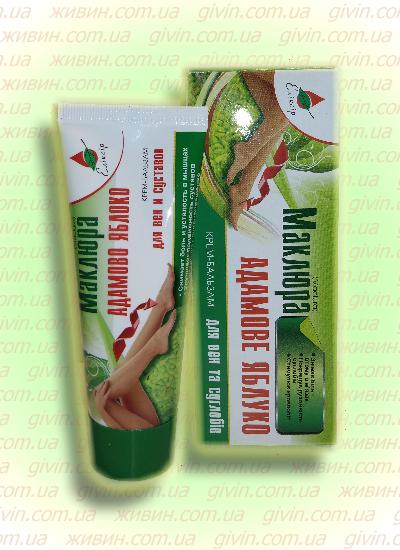 Для вен и суставов крем -овечье масло лечение разрыва связки голеностопного сустава
